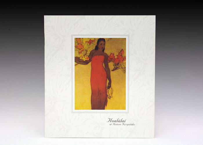 Hualalai Brochure